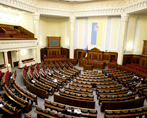 Verkhovna Rada main session hall 1