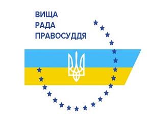 vrp logo wight